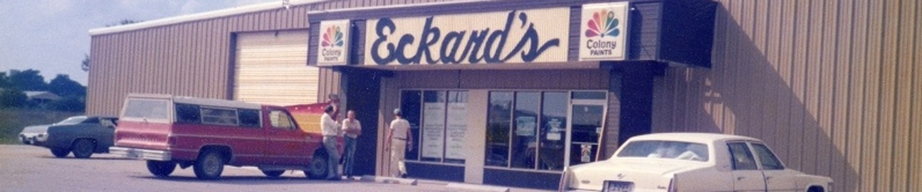 About-Us-Eckards-1985.jpg